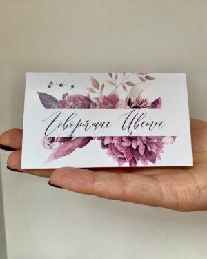 открытка говорящие цветы